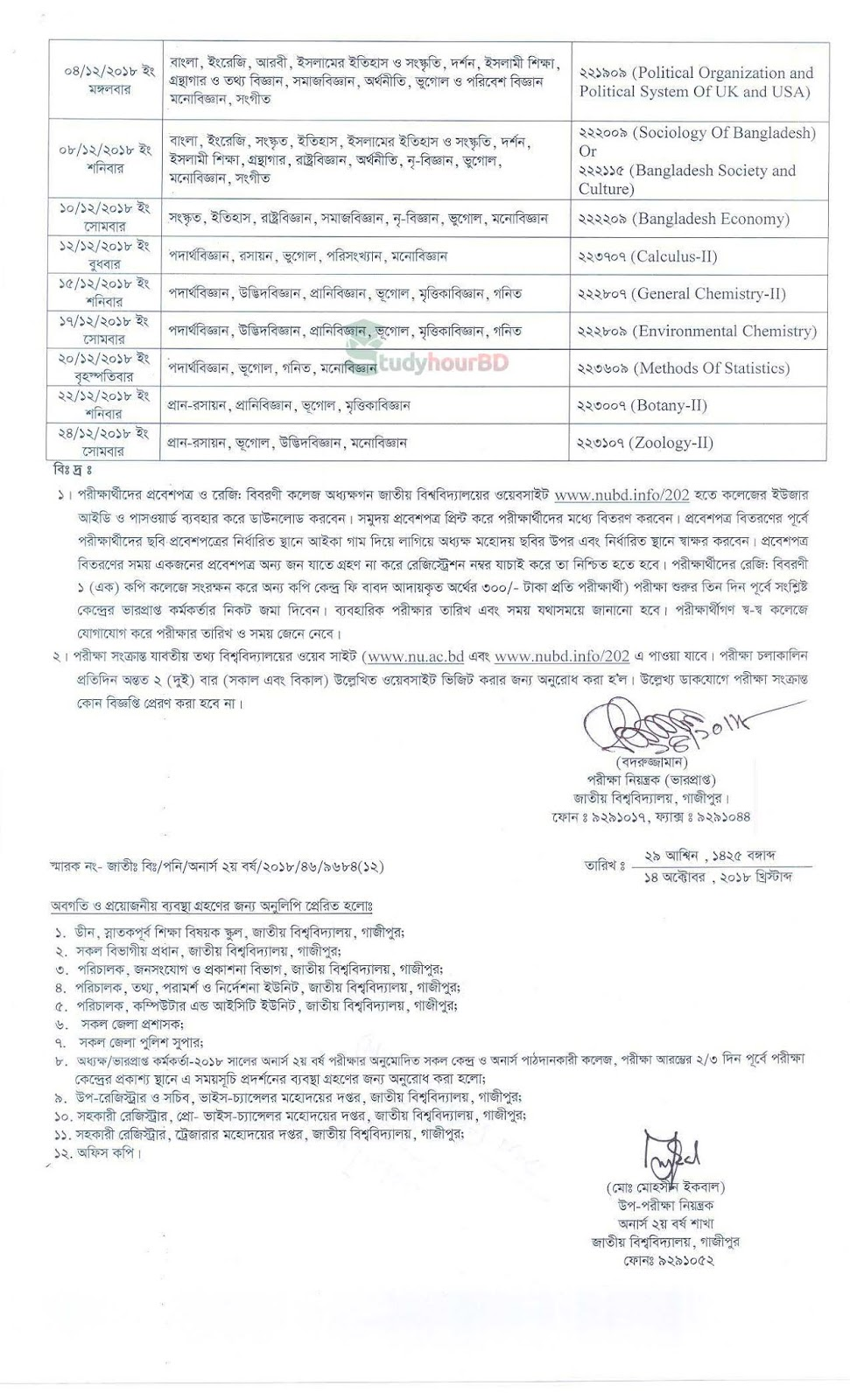 NU Honours 2nd Year Exam Routine 2018 part 2