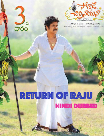 The Return of Raju (2017) Poster