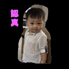 Hong Baby