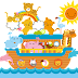 Imagens PNG Tema: Arca de Noé