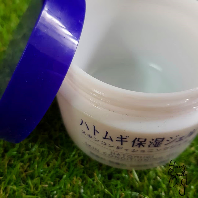 Monthly Project; #20 March to June 2018 Empties!!!; I-Mju's Hatomugi Skin Conditioning Gel (Beauty Serum)