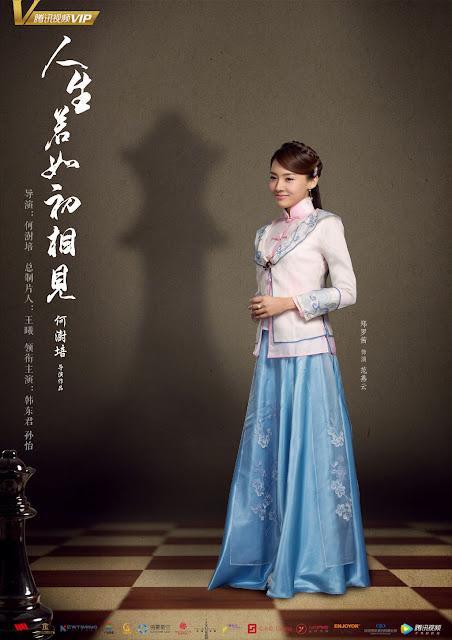Siege in Fog Poster Zheng Luo Qian