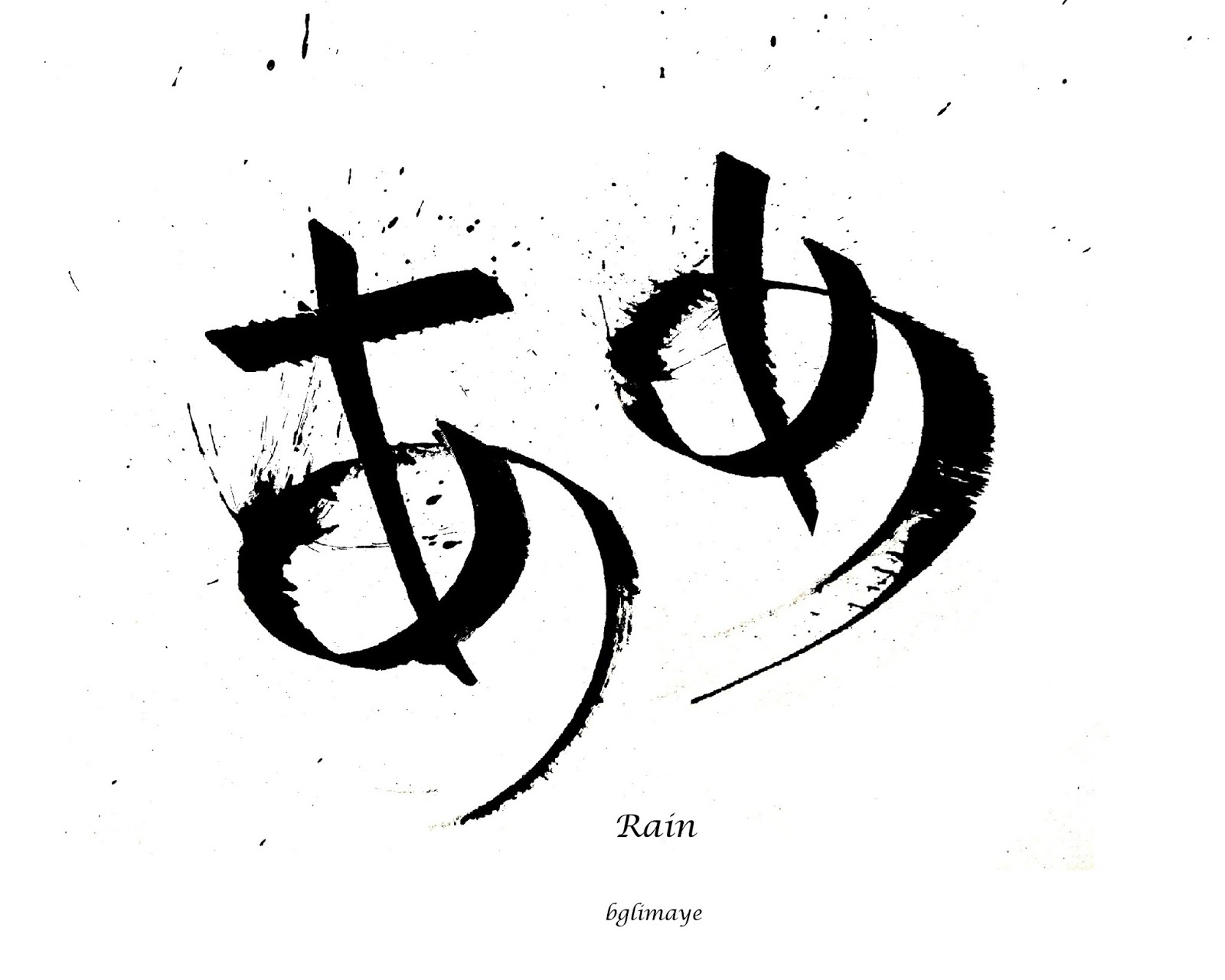 Calligraphic Expressions By Bg Limaye Calligraphy T