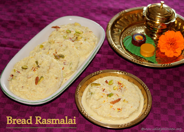 images of Bread Rasmalai Recipe / Instant Bread Rasmalai / Easy Bread Rasmalai