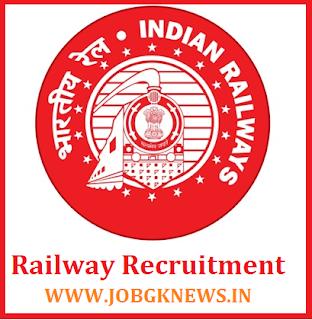 http://www.jobgknews.in/2017/11/western-railway-recruitment-ahmdabad.html