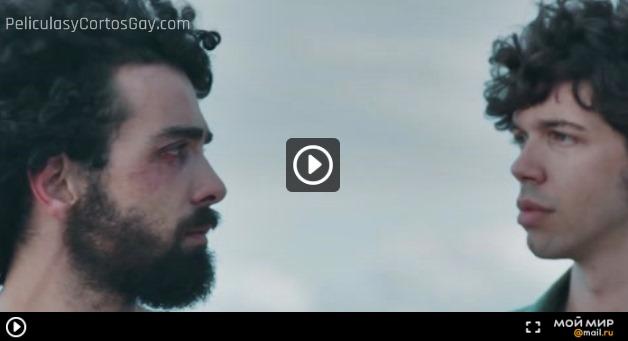 CLIC PARA VER VIDEO Al Berto - PELICULA - Portugal - 2017