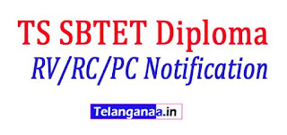 TS SBTET Diploma C-05(CCC) C-09 C-14 ER-91 RV/RC/PC Notification 2017
