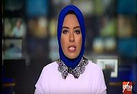 برنامج آخر ساعة حلقة الإثنين 28-8-2017 مع آية عبد الحمن و جولة في أهم الأخبار على الساحة المحلية والعالمية