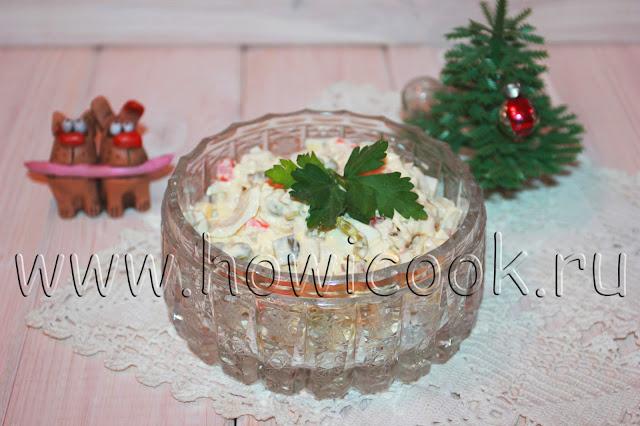 рецепт салата оливье с курицей с пошаговыми фото