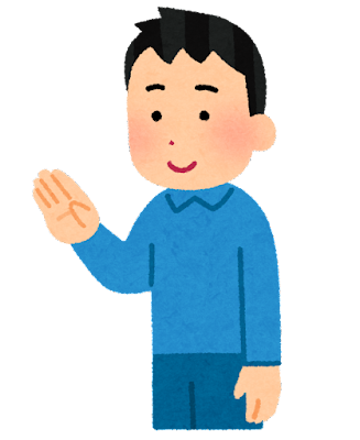 手をかざす人のイラスト(男性)