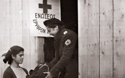 Ο Ελληνικός Ερυθρός Σταυρός