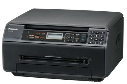 Panasonic KX-MB2000 Driver Free Download | Download Driver ...