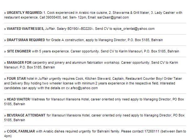 Gulf News Jobs Newspaper Employment Advertisements – HD