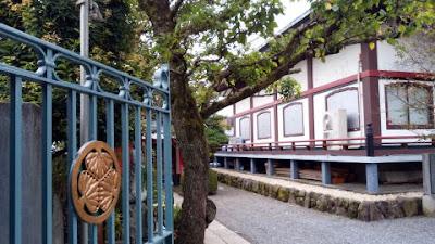 八王子市の妙薬寺 葵の御門