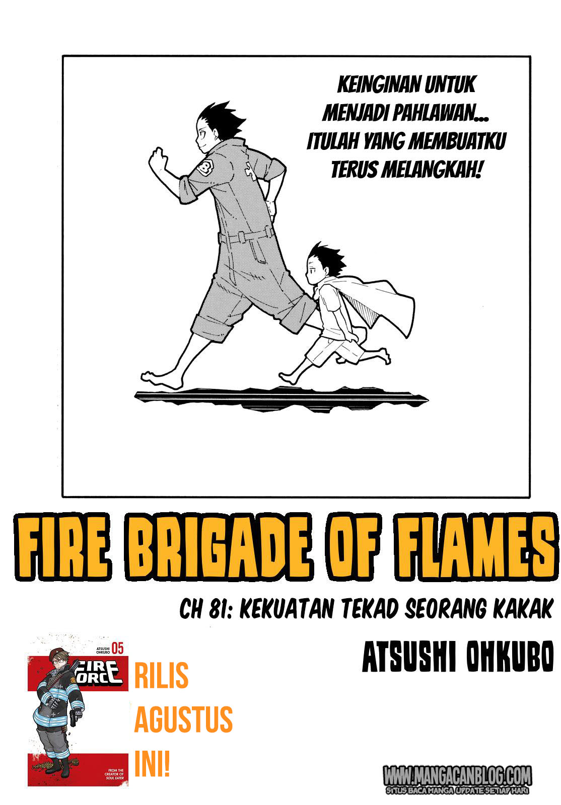 Fire Brigade of Flames Chapter 81-1