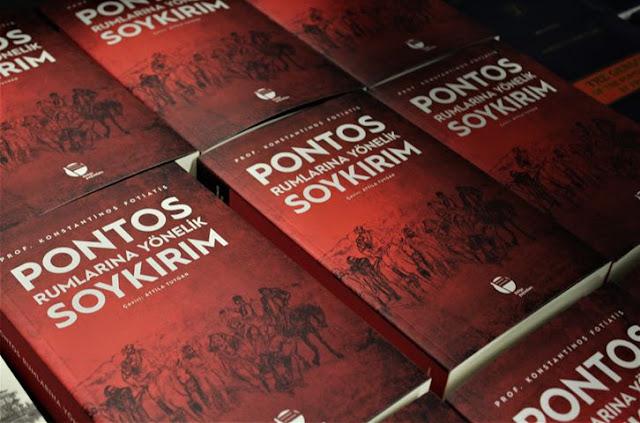 Το έγκλημα της Γενοκτονίας, η μνήμη και η άλλη Τουρκία