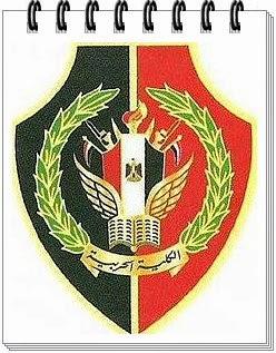 التقديم للكلية (الجوية-الحربية-البحرية-الدفاع الجوي) 2014 الشروط والمجموع والاختبارات / موقع الكلية الحربية