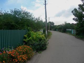 Клебан-Бык. Улица Учительская