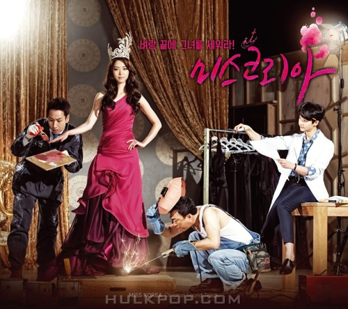 Various Artists – Miss Korea OST