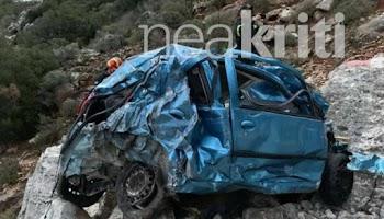 449cf575659 Κρήτη: Μητέρα με τα δυο παιδιά της έπεσαν σε γκρεμό με αυτοκίνητο και  σώθηκαν από