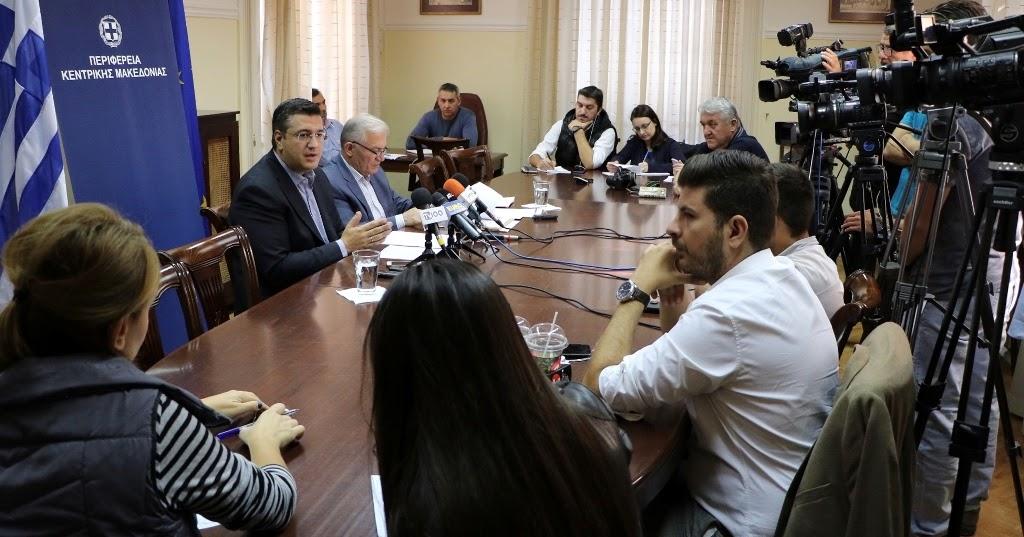Η Περιφέρεια Κεντρικής Μακεδονίας χρηματοδοτεί την κατασκευή 18 νέων σχολικών μονάδων με 43 εκατομμύρια ευρώ