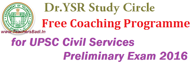 Civils Free Coaching,Dr YSR TS Study Circle,UPSC CSAT 2016