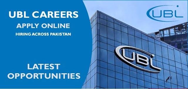 ubl-jobs-july-2020-apply-online