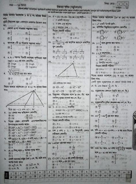 SSC Higher Math Suggestion - 05