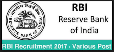 RBI Recruitment 2017 Job