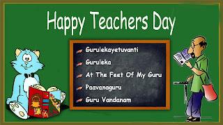 teachers day poem