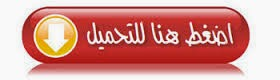forex-arabic.byethost32.com/?url=aHR0cDovL3d3dy5tZWRpYWZpcmUuY29tL2Rvd25sb2FkL2lnaXl2OWRjZXNqMmkydS8lRDklODUlRDglQUUlRDglQjclRDglQjclRDglQTclRDglQUElMjAlRDklODUlRDglQjAlRDklODMlRDglQjElRDglQTclRDglQUElMjAlRDklODglRDklODglRDglQUIlRDglQTclRDglQTYlRDklODIlMjAlRDglQTclRDklODQlRDklODUlRDglQjklRDklODQlRDklODUlMjAlRDglQTclRDklODQlRDglQjMlRDklODYlRDglQTklMjAlRDglQTclRDklODQlRDglQUIlRDglQTclRDklODQlRDglQUIlRDglQTkucmFy
