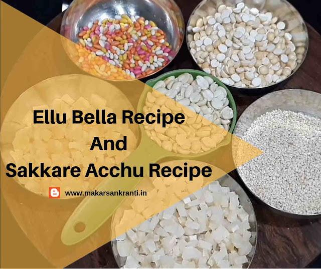 Sankranti Ellu Bella Recipe