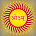 हुतात्माओं का पूण्य स्मरण- HINDI SAHITYA I INDIAN SAHITYA
