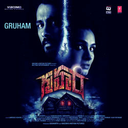 Gruham (2017) Telugu Movie Audio CD Front Covers, Posters, Pictures, Pics, Images, Photos, Wallpapers