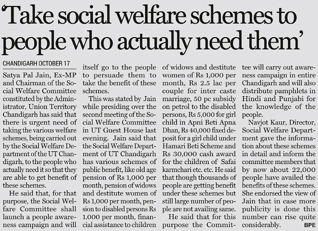 'Take social welfare schemes to people who actually need them' - Satya Pal Jain