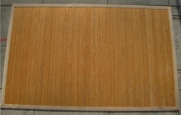 Uhuru Furniture & Collectibles Sold - 5' X 8' Bamboo Area