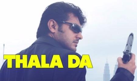 Vaa Thala | Happy Birthday AjithKumar | Trend Music