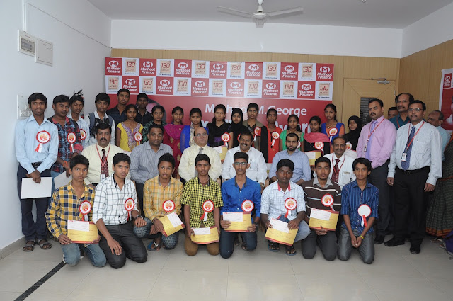 Inauguration of Muthoot M George Excellence Award 2016 distribution & Cash prizes for Karnataka Government Schools
