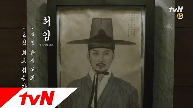 tvN新戲《名不虛傳》公開首支預告片 兩個世代的醫療喜劇