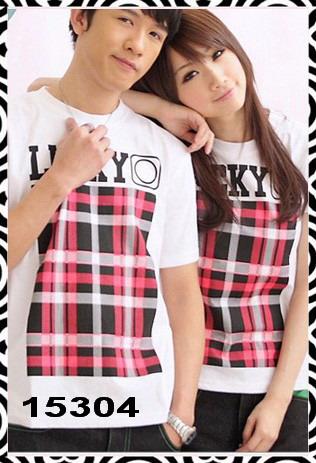Baju Couple Untuk Pasangan Kompak Jual Baju Pasangan
