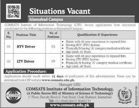 Drivers jobs in COMSATS Institute of Information Technology Islamabad