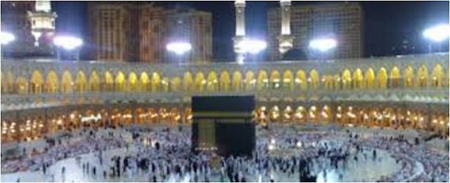 الاستعلام عن نتيجة قرعة الحج 2017 بمحافظة الشرقيه