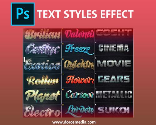 مجموعة ستايلات Text Styles Effectمميزة للنصوص في برنامج الأدوبي فوتوشوب