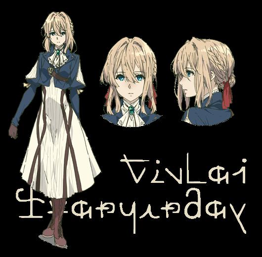 ไวโอเล็ต เอเวอร์การ์เด้น (Violet Evergarden) @ Violet Evergarden ไวโอเล็ต เอเวอร์การ์เด้น