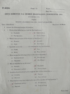 readings: Free English Literature Notes: Question Paper of