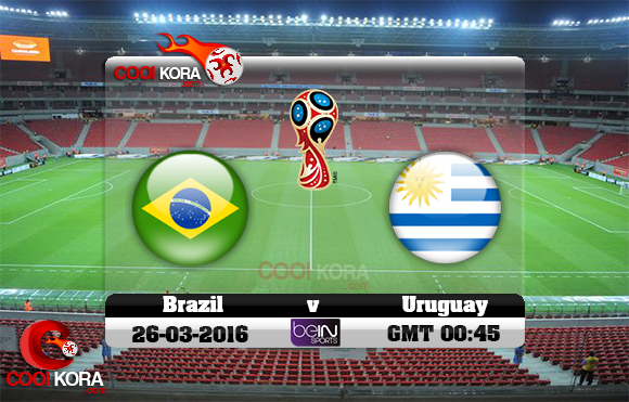 مشاهدة مباراة البرازيل وأوروجواي اليوم 26-3-2016 تصفيات كأس العالم