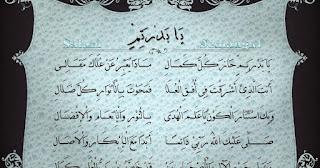 Sholawat adalah ibadah utama umat islam Teks Lirik Lagu Ya Badrotim Bahasa Arab, Latin dan Artinya