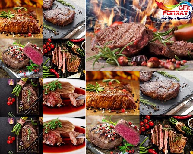 صور لحوم عالية الجودة لحوم مطبوخة Steak
