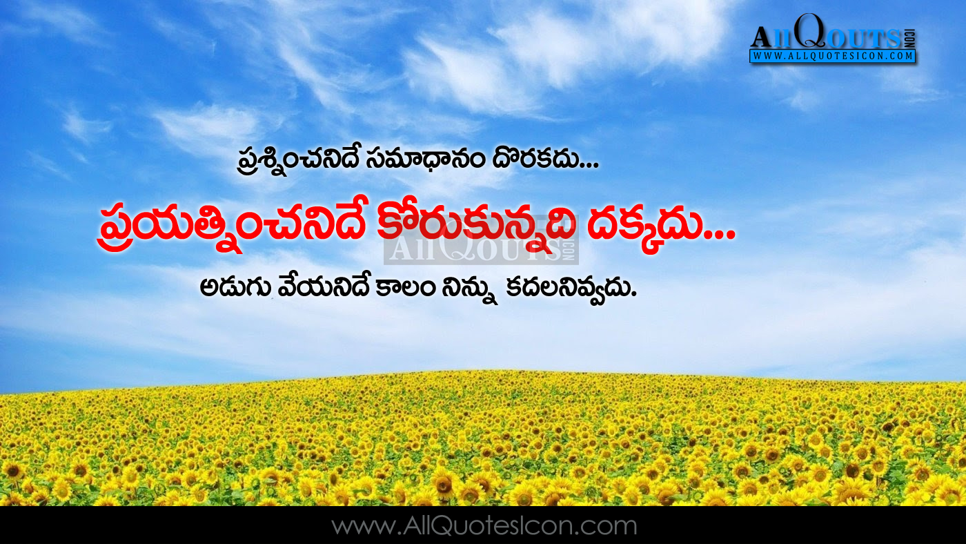 Pictures Of Money Quotes Wallpaper In Telugu Kidskunst Info