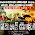 Amazon Yodhulu Telugu Dubbed Movie